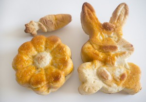 Easter Pepperoni Breads